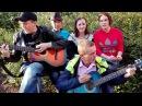 Песня под гитару Юра Шатунов - Детство (cover)