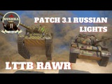 Patch 3 1 The LTTB Light Russian Tank and Love Machine