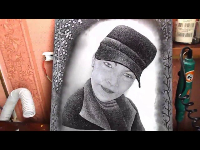 Гравировка портрета на стекле 2 часть Гравируем фон портрета