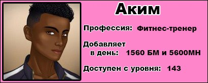 https://pp.vk.me/c630816/v630816027/25433/mbY-f3wXp1g.jpg