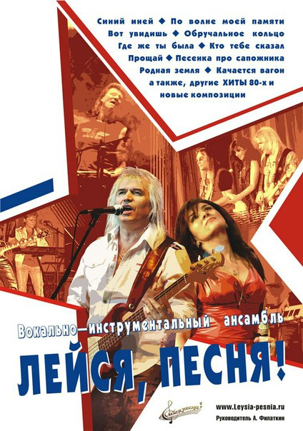 16 июля - день села Бутырки