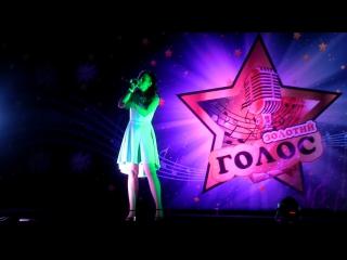 Карина Хачатрян - One Night Only.Золотий Голос