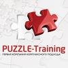 PUZZLE-Training