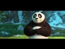 Кунг Фу Панда 3   Kung Fu Panda 3   reyu ae gfylf 3