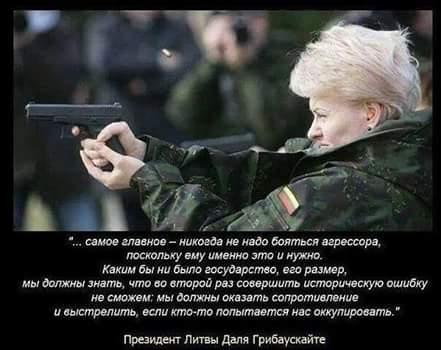 """Савченко окончательно отказалась подавать апелляцию на приговор суда: """"Не вижу в этом смысла"""" - Цензор.НЕТ 6532"""
