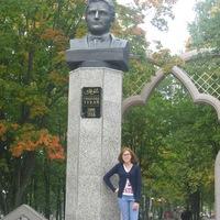 Эльмира Гарифуллина
