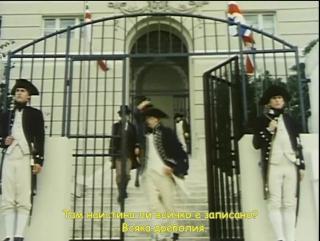 Джек Холборн / Jack Holborn (1982) - Епизод 12