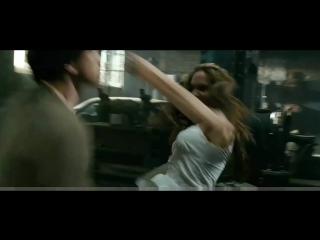 Особо опасен (2008) Трейлер