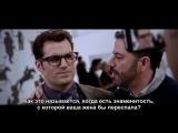 «Бэтмен против Супермена»: удалённая сцена с Джимми Киммелом