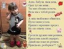 Наталья Ковалева-Никитина фото #36