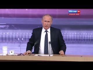 Большой стендап Путина 2015