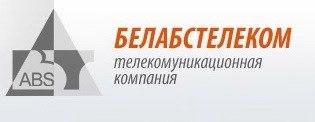 Инновационные технологии на службе пограничного контроля: станция Тереховка