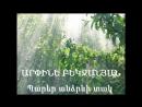 Arpine Bekjanyan - Parer andzrevi tak slide video