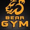 "Спортивное питание в Паттайе. Спортзал ""Медведь"""