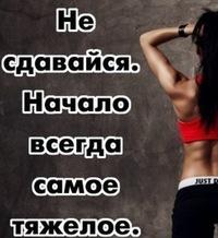 Лия Патер