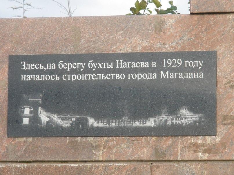Владимир Голубев | Сусуман