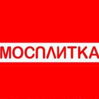 Картинки по запросу мосплитка логотип