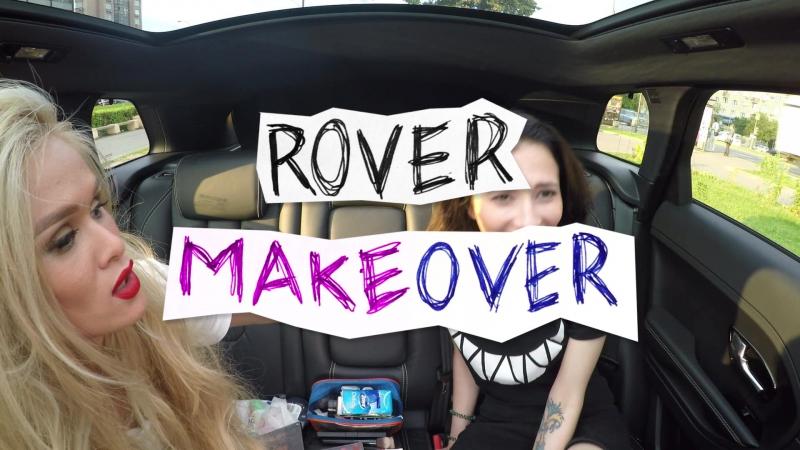 VSЯКО Rover Makeover Эпизод 1