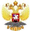 Представительство МИД России в Хабаровске