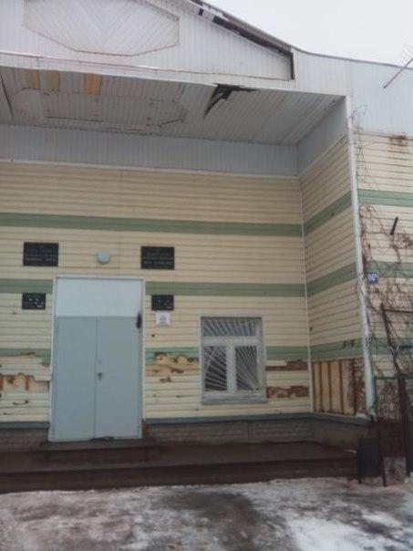 Житель Чистопольских Выселок пожаловался на неприглядный внешний вид Дома культуры – «Народный контроль»