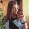 Виктория Боева