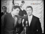 Александр Ширвиндт и Михаил Державин — перевод песни