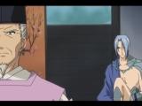 Shounen Onmyouji/Юный мастер Инь-Ян 24 серия [Рус. Озвучка]