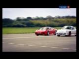 01.10.2010. Top Gear. 4 сезон. 3 выпуск
