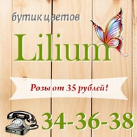 dostavka_cvetov_saransk