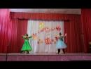 ГУ ЛЦДЮТ ВОСТОК секция спортивно-бальных танцев БЕР-МИР