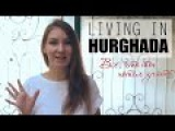 LIVING IN HURGHADA  Все, что ты хотел знать  Xenia Ismail