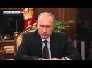Путин террористам за теракт на Синае: Возмездие будет неизбежно