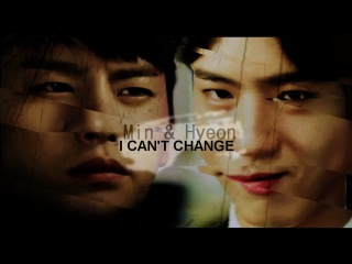[IRY MV] Min Hyeon | I Can't Change.