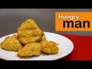 Куриные наггетсы в духовке | Наггетсы с сыром -- Голодный Мужчина, Выпуск 56
