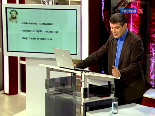 Дмитрий Бак.