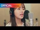 싸우자 귀신아 OST Part 5 김소현 Kim Sohyun 꿈 Dream MV