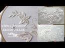 ВЫШИВКА БЕЛАЯ ГЛАДЬ embroidery WHITE SATIN STITCH