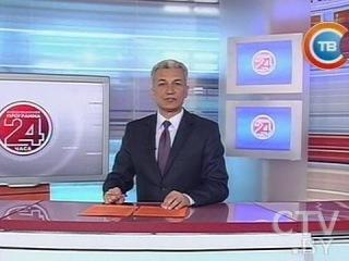 """Новости """"24 часа"""" за 13.30 31.01.2016"""