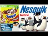 Несквик Пингвины Мадагаскара [Подарок Пингвин на Карандаш] Акция 2015