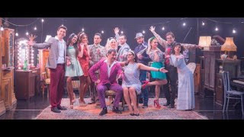 Ֆուլ հաուս և Domino - Գեղեցկության թագուհի / Gegheckutyan taguhi / Королева красо