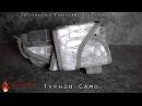 Tactical Universal Pistolen Tiefziehholster Typhon Camo - Review