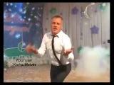 Айдамир Эльдаров - Корочка льда
