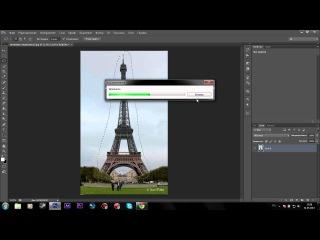 8\\#7 Урок по Adobe Photoshop CS6 (Удаление объекта с фотографии)\\г9гр
