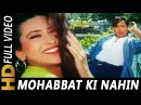 Mohabbat Ki Nahi Jati Mohabbat Ho Jati Hai Udit Narayan Sadhana Sargam Hero No 1 Songs