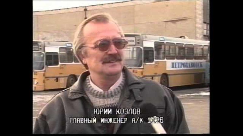 Новости 1995 10 31 №1