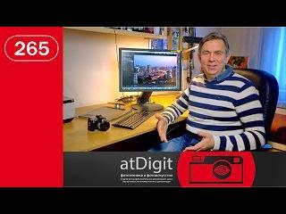Cкорая помощь для фотографий: регулировка светов и теней с помощью ACDSee Ultimate 9 и V...
