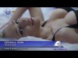 Gergana feat. Galin - Tvoite dumi / Гергана feat. Галин - Твоите думи 4K, Ultra HD
