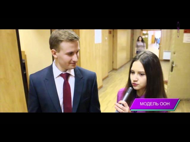 Молодёжный новостной блок 530 и репортаж от Вот Это Радио