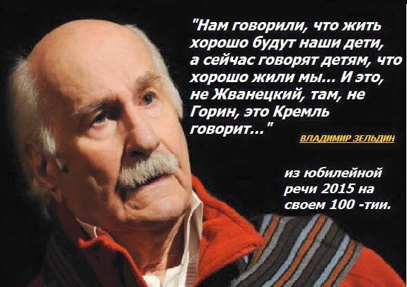 """Абромавичус за работу в Кабмине поставил себе """"четверку"""" - Цензор.НЕТ 9090"""