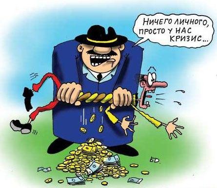 Зарплаты должны расти у всех, и все имеют право жить, - Рева об окладах министров - Цензор.НЕТ 4092